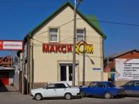 Краснодар, улица Красных Партизан, дом 477. магазин