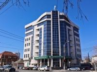 Краснодар, улица Красных Партизан, дом 489. офисное здание