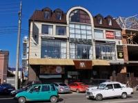 Краснодар, улица Красных Партизан, дом 495. магазин