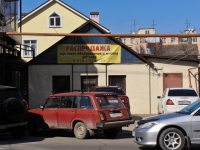 Krasnodar, Krasnykh Partizan st, house 503. Private house