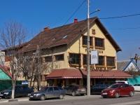 克拉斯诺达尔市, Krasnykh Partizan st, 房屋 515. 餐厅