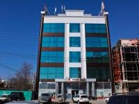 Krasnodar, Krasnykh Partizan st, house 525Д. bank