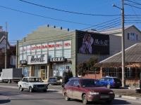 克拉斯诺达尔市, Krasnykh Partizan st, 房屋 531. 商店