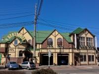 Krasnodar, Krasnykh Partizan st, house 535. restaurant