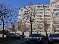 Krasnodar, Krasnykh Partizan st, house 541. Apartment house