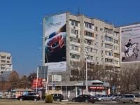 Krasnodar, Krasnykh Partizan st, house 541. Apartment house