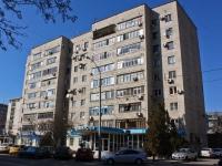 Краснодар, улица Красных Партизан, дом 559. многоквартирный дом