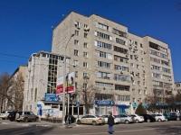 Krasnodar, Krasnykh Partizan st, house 559. Apartment house