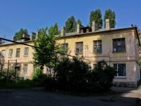 Краснодар, улица Красных Партизан, дом 571. многоквартирный дом