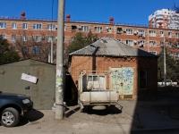 克拉斯诺达尔市, Krasnykh Partizan st,