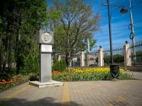 Краснодар, улица Красных Партизан. памятник И.С. Косенко