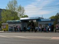 Krasnodar, Krasnykh Partizan st, store