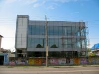 Краснодар, улица Красных Партизан. строящееся здание