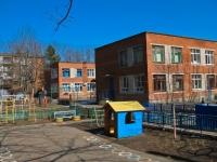 克拉斯诺达尔市, 幼儿园 №173, Azovskaya st, 房屋 9