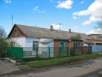 Krasnodar, Vinogradnaya st, house 56. Private house