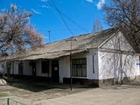 Краснодар, улица Виноградная, дом 58. музей Музей Казачества