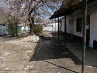 克拉斯诺达尔市, 博物馆 Музей Казачества, Vinogradnaya st, 房屋 58