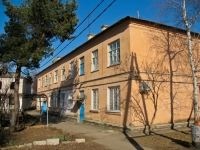 neighbour house: st. Vinogradnaya, house 62. Apartment house