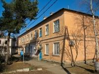 Краснодар, улица Виноградная, дом 62. многоквартирный дом