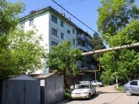 Краснодар, улица Герцена, дом 176. многоквартирный дом