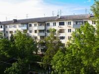 Краснодар, улица Герцена, дом 178. многоквартирный дом