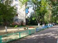 Краснодар, улица Герцена, дом 182. многоквартирный дом