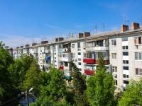Краснодар, улица Герцена, дом 190. многоквартирный дом