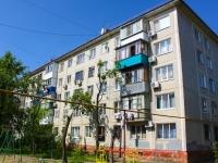 Краснодар, улица Герцена, дом 192. многоквартирный дом
