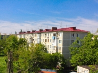 Краснодар, улица Герцена, дом 194. многоквартирный дом