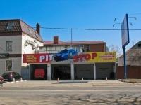 """克拉斯诺达尔市, автосервис """"Pit-Stop"""", Gertsen st, 房屋 168/1"""