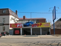"Krasnodar, автосервис ""Pit-Stop"", Gertsen st, house 168/1"