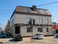 Краснодар, улица Герцена, дом 170. поликлиника
