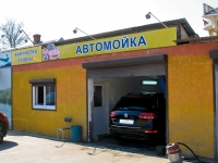 Krasnodar, Gertsen st, house 245. Social and welfare services