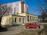Krasnodar, Gertsen st, house 267/3. service building