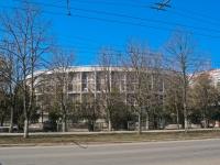 Krasnodar, Gertsen st, house 267. health center