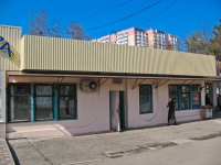 Krasnodar, Gertsen st, multi-purpose building