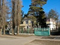 Краснодар, улица Доватора, дом 71. детский сад №93, Ромашка