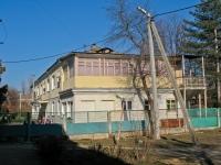 Краснодар, детский сад №93, Ромашка, улица Доватора, дом 71