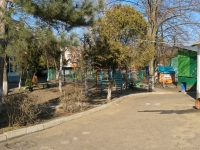 克拉斯诺达尔市, 幼儿园 №93, Ромашка, Dovator st, 房屋 71