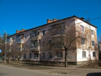 Krasnodar, Dovator st, house 73. Apartment house
