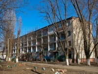 Krasnodar, Dovator st, house 80. Apartment house
