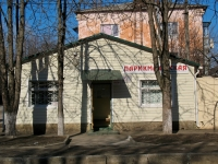 Krasnodar, Dovator st, Social and welfare services