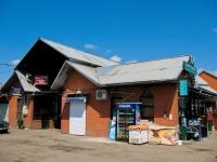 克拉斯诺达尔市, Kalyaev st, 房屋 21. 商店