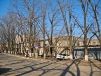 Краснодар, улица Каляева, дом 198. жилищно-комунальная контора