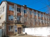 Краснодар, улица Каляева, дом 261. жилищно-комунальная контора