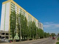 Krasnodar, st Akademik Lukyanenko, house 26/2. building under construction