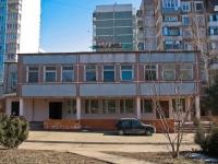 Krasnodar, Akademik Lukyanenko st, house 95/1. Apartment house