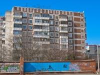 Краснодар, улица Академика Лукьяненко, дом 95/1. многоквартирный дом