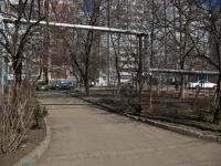 Krasnodar, Akademik Lukyanenko st, house 95/2. Apartment house
