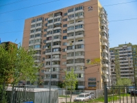 Краснодар, улица Академика Лукьяненко, дом 105. многоквартирный дом